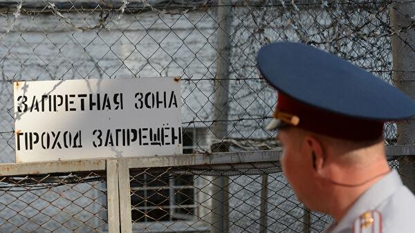 Россиянку отправили вколонию после изнасилования