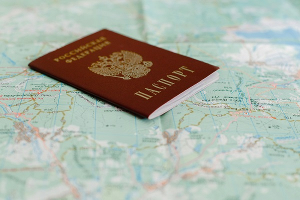 Необходимо либрать российский паспорт заграницу — Рамблер/путешествия