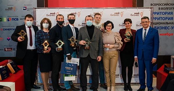 ВВолгоградской области прошел бизнес-форум