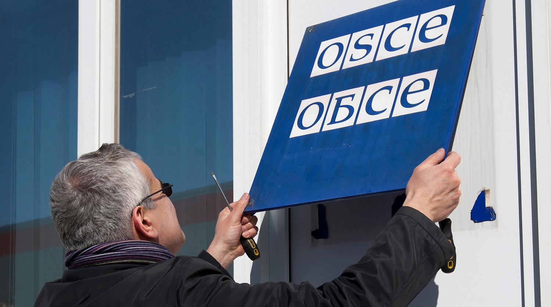 США обвинили Россию всрыве совещания ОБСЕ вВаршаве