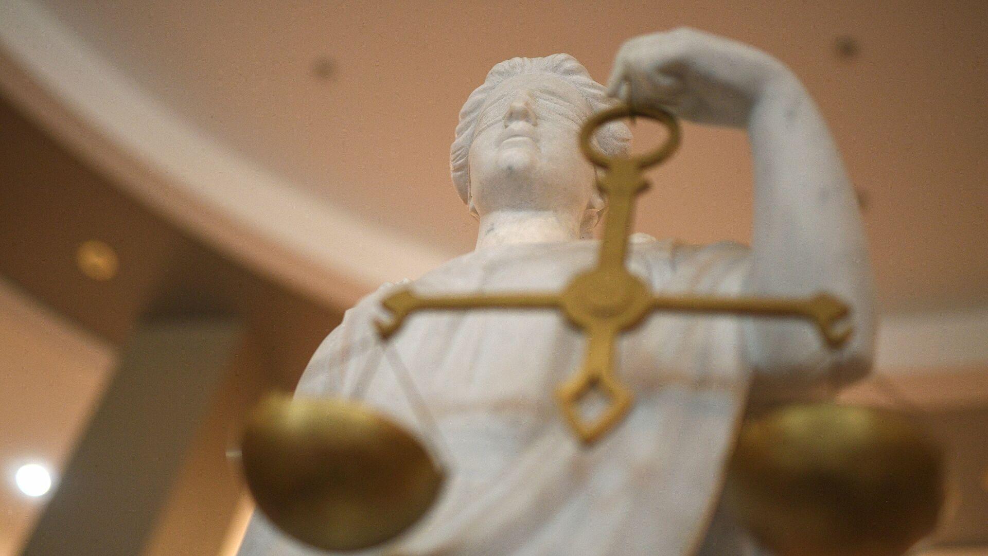 Суд арестовал имущество депутата Госдумы Ковпака иего семьи