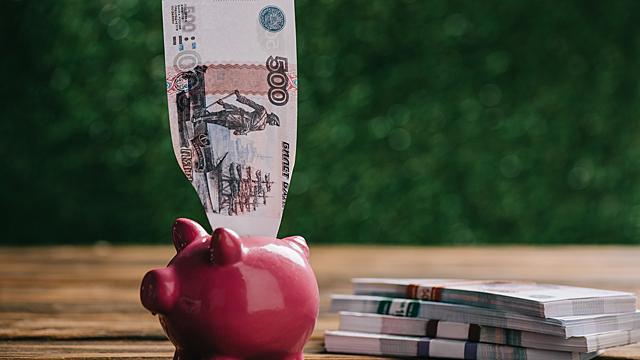 Китайская метафизика: денежная активация на 14 марта