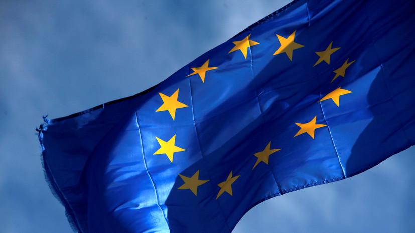Европарламент согласовал проект доклада о«сдерживании» России