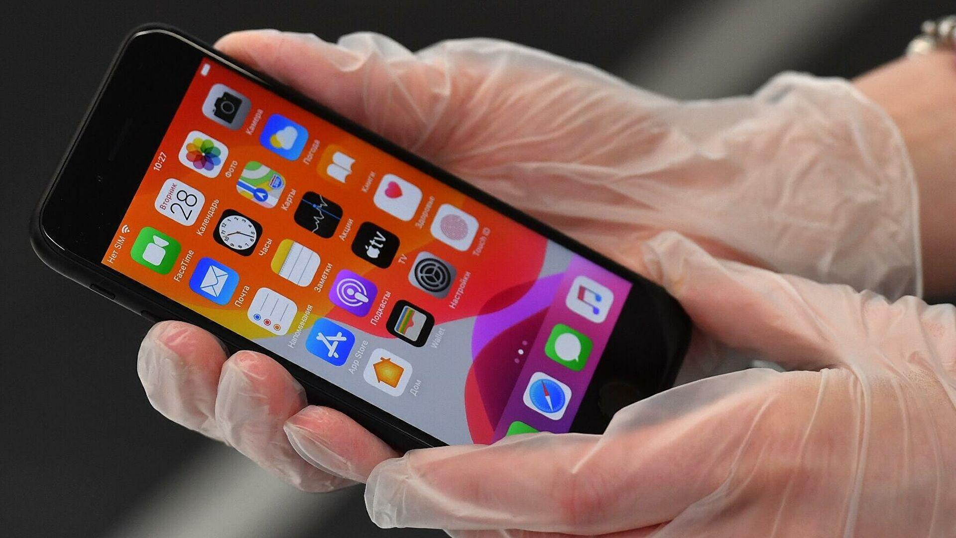 Москвичи пожаловались насбои вработе App Store