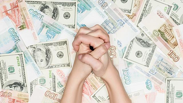 Как найти на ладони «треугольник денег»