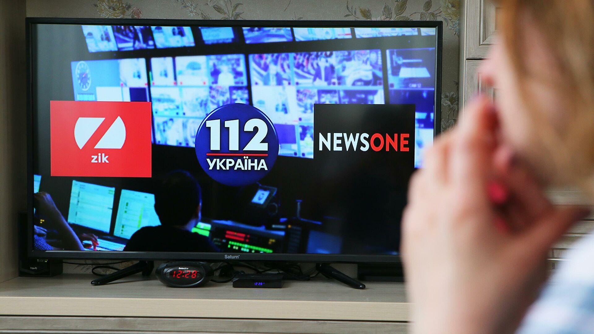 НаУкраине суд открыл дела поаннулированию лицензий двух телеканалов