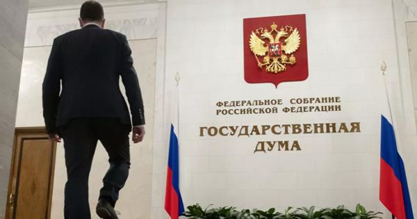 Директор музея Пушкина отказался отдепутатского мандата вслед заМашковым