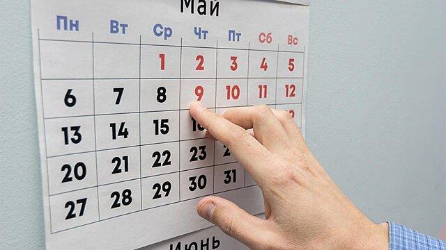 Астролог назвала самый важный месяц в 2021 году