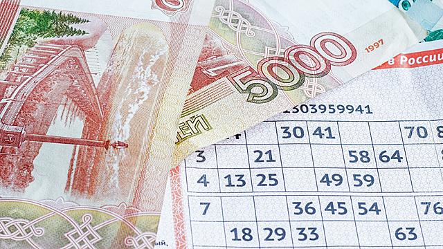 Есть шанс выиграть в лотерею – гороскоп на неделю 7-13 июня
