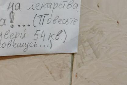 Москвичи спасли от голода одинокую женщину