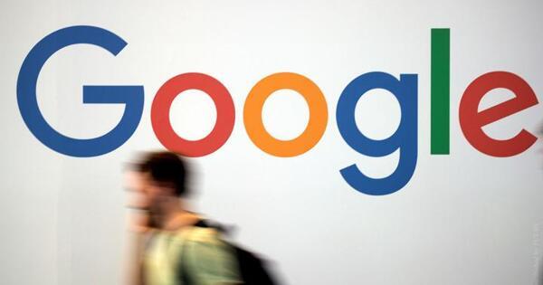 ФАСвозбудила дело против Google