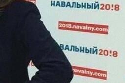 Экс-сотрудница штаба Навального рассказала о своей работе