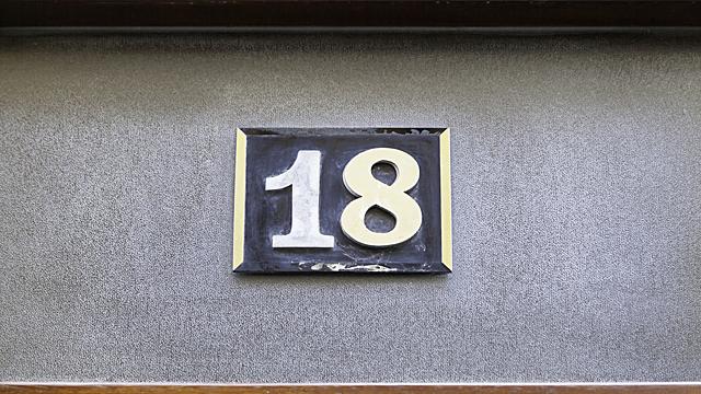 Номер квартиры расскажет все о вашей судьбе