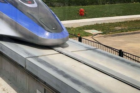 В Китае создали самый быстрый поезд в мире