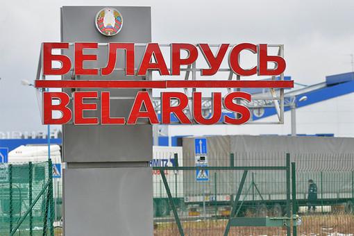 Россия непланирует открывать наземные границы сБелоруссией