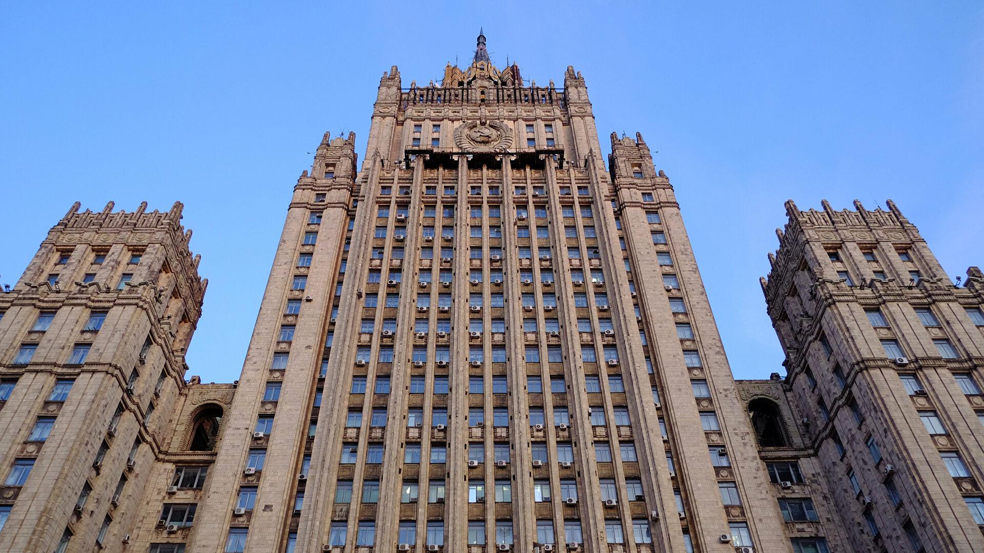 МИД РФвыразил протест временному поверенному вделах Украины из-за акций националистов