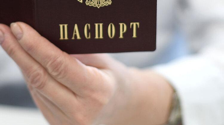 В РПЦ выступили против отмену штампов в паспортах