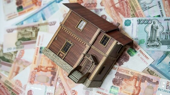 Цены на жилье в России могут вырасти