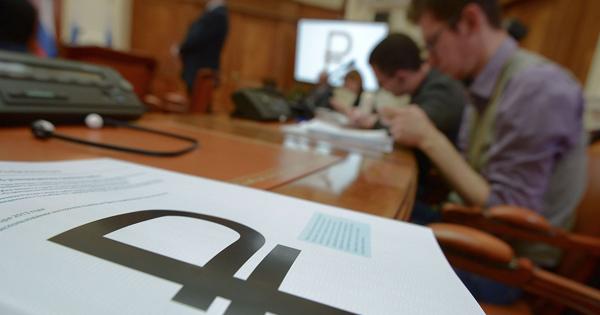 «Газпром» начал срывать поставки газа вКитай