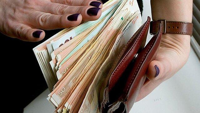 День больших денег — финансовый гороскоп на 16 сентября