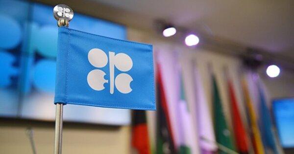 ОПЕК+ согласовал повышение добычи нефти сянваря