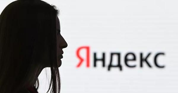 Вряде сервисов Яндекса зафиксированы сбои