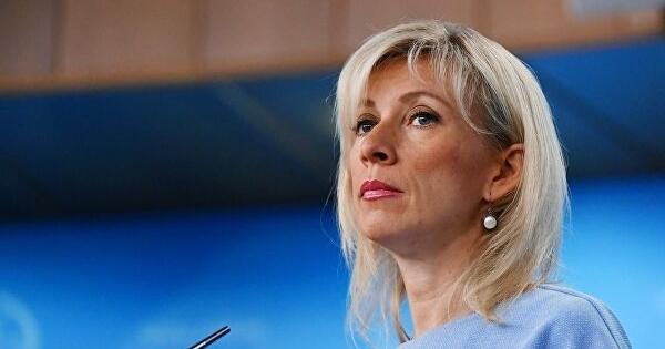 Захарова указала нанедостаток «плюрализма мнений» вГермании