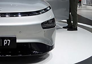Китайский конкурент Tesla объявил цены на новый P5