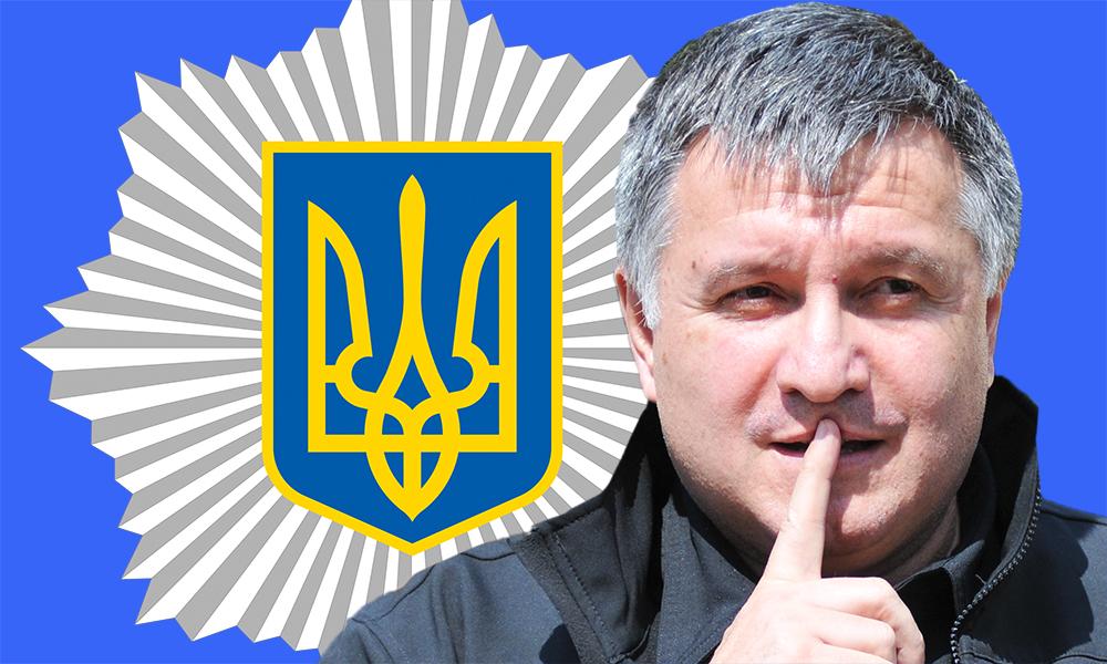 """Пока выспали: НаУкраине началась борьба за""""наследство Авакова"""""""