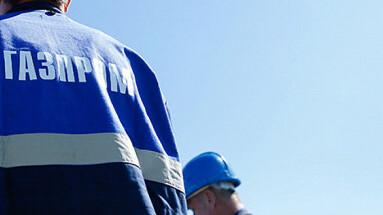 Прибыль «Газпрома» рухнула