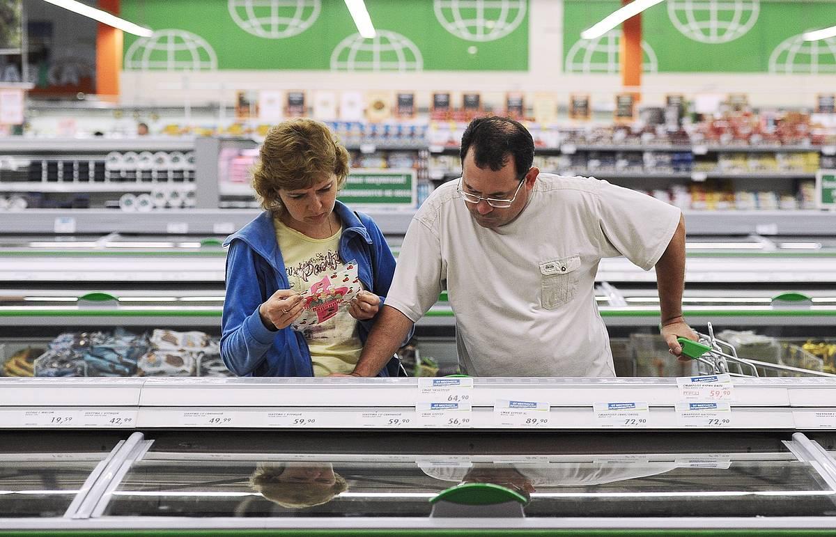 ЦБоценил годовую инфляцию вРоссии на6сентября науровне 6,74%