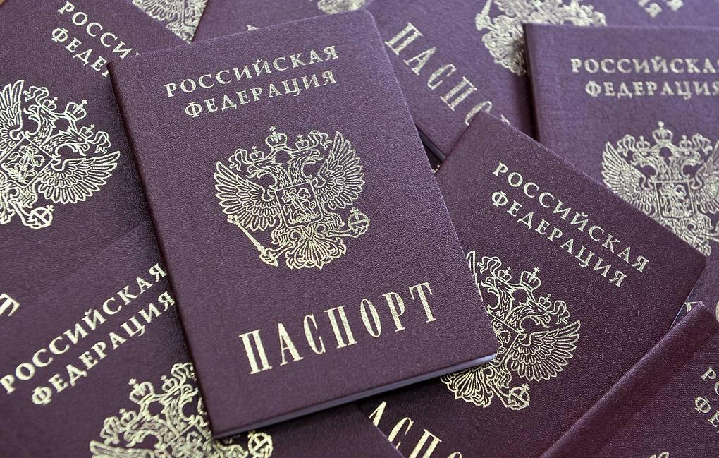 Жители Москвы получат первые вРоссии электронные паспорта