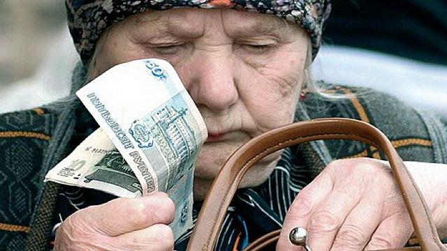 Деньги утекают сквозь пальцы — финансовый гороскоп на 4 сентября