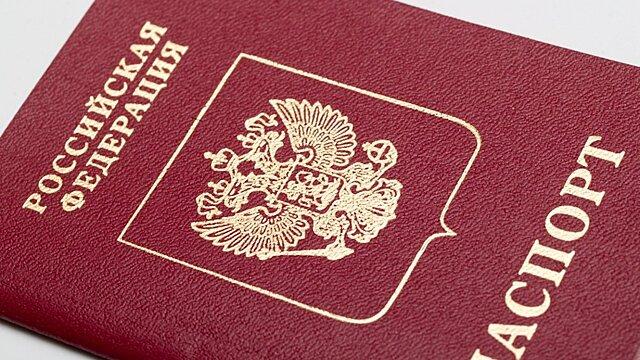 Нумерология: что означает номер вашего паспорта